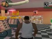 GTA: SA - The Porno Shop (Pinky DVDs)